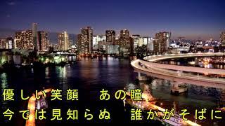 '18年1月1日発売 作詞:麻こよみ 作曲:大谷明裕 編曲:矢田部正.