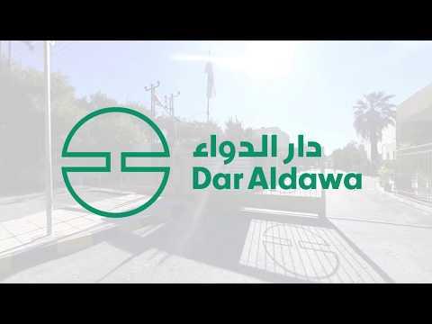 Dar Aldawa -