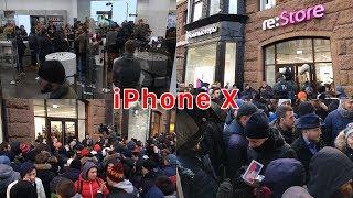 iPhone X в Москве, первые минуты продаж (Osmo Mobile + iPhone SE)