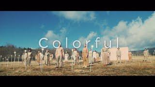 Download Colorful (チーム コカ・コーラ公式ソング)