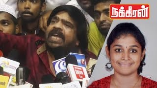 T Rajendar comparing Swathi Case with Beep Song issue | Blast Speech ! Must Watch