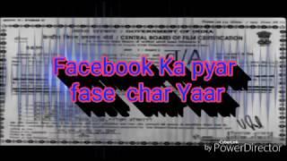 facebook wala pyar|| funny ||
