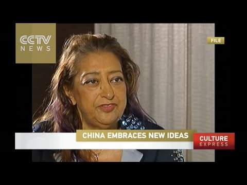 From the archives: Interview with Zaha Hadid