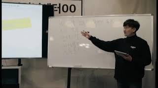[공지] 2020년 울산청년CEO육성사업 사업계획서 교…