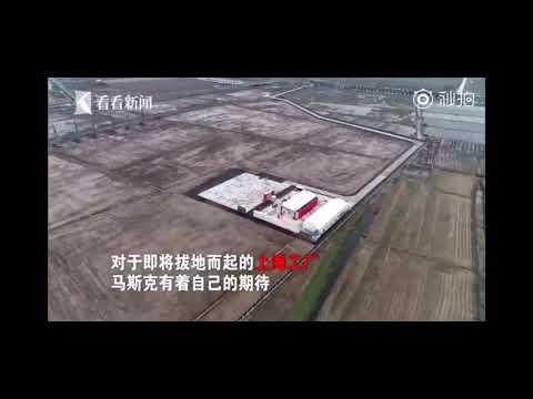 Tesla CEO Elon Musk Interview By Chinese Local Media KNews, 特斯拉CEO马斯克接受看看新闻KNews 采访。