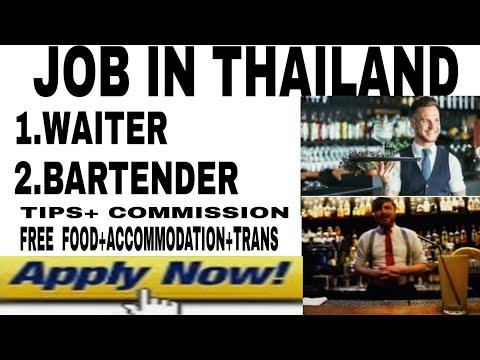 Job in Thailand | waiter job in Thailand | bartender job in Thailand | Thailand visa | Thailand city