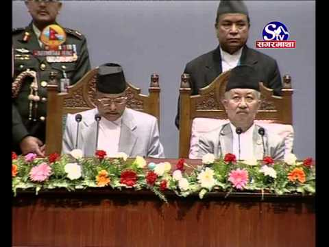 President Dr. Ram Baran Yadav address parliament of nepal