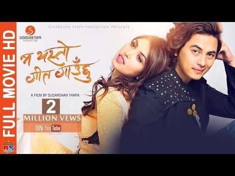 MA YESTO GEET GAUCHHU | म यस्तो गीत गाउछु | FULL MOVIE |  Pooja Sharma, Paul Shah | Sudarshan Thapa