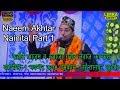 Naeem Akhtar Nainital Part 1, 1, November 2018 Lambhua Bazar Sultanpur HD India