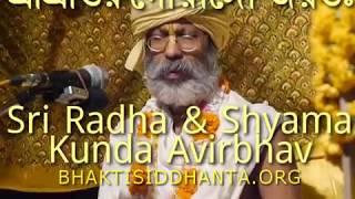SBbn141016 ভাগবত Radha Kunda prokot tithi, Shyama Kunda, Tirtha, Radharani, Krishna, Nanda Maharaj