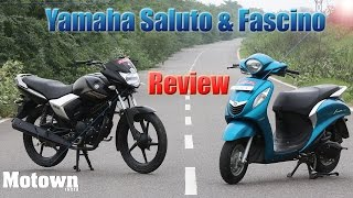 Yamaha Saluto and Fascino | First Drive | Road Test Review | Motown India