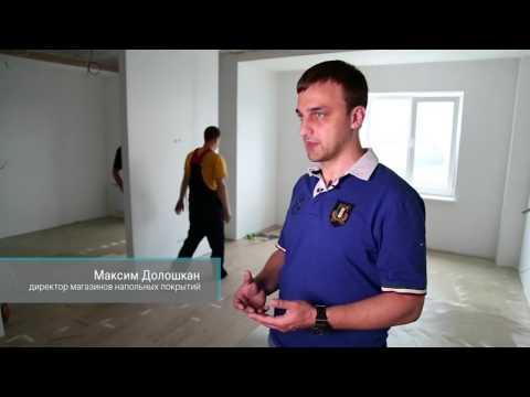 Укладка ПВХ плитки в квартире, отзывы клиента