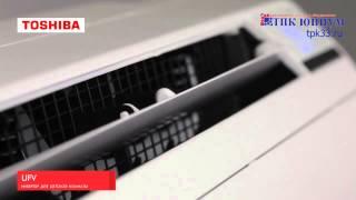 Кондиционеры Toshiba(, 2015-03-15T18:35:27.000Z)