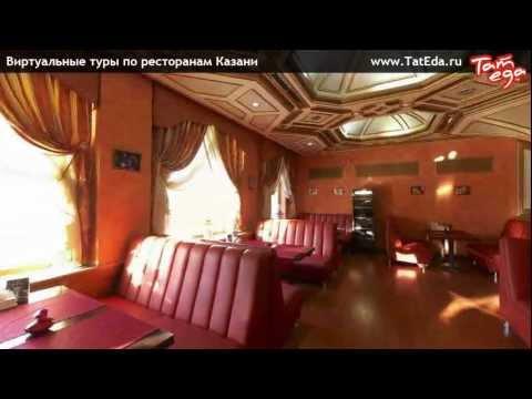 Дом татарской кулинарии. Виртуальный тур