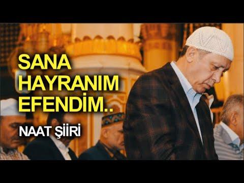 Erdoğan'dan Muhteşem NAAT Şiiri - 2018
