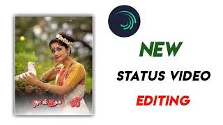 Alight Motion New Trending Status Video Editing   Alight Motion Whatsapp Status Tutorial  