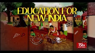 The Pulse - Education for New India