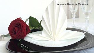 6 Способов Как Сложить Бумажные Салфетки! How to fold napkins
