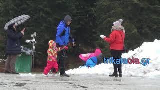 Χιονοδρομικό κέντρο Περτουλίου Τρικάλων χωρίς χιόνι έλιωσε βροχόπτωση Σάββατο 15 12 2018