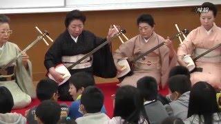 子供向け伝統文化・芸能体験プログラム
