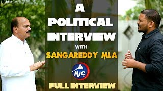 A Political Interview with Sangareddy MLA Chinta Prabhakar | MicTv.in