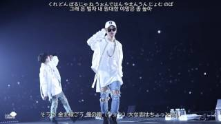 日本語字幕 BTS TONY MONTANA -  AGUST D (a.k.a SUGA) ft. Jimin