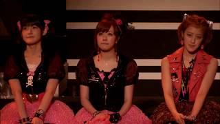 Berryz工房コンサートツアー2012春 〜ベリーズステーション〜 特典映像...