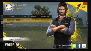 FREE FIRE LIVE !COME AND PLAY WITH ME