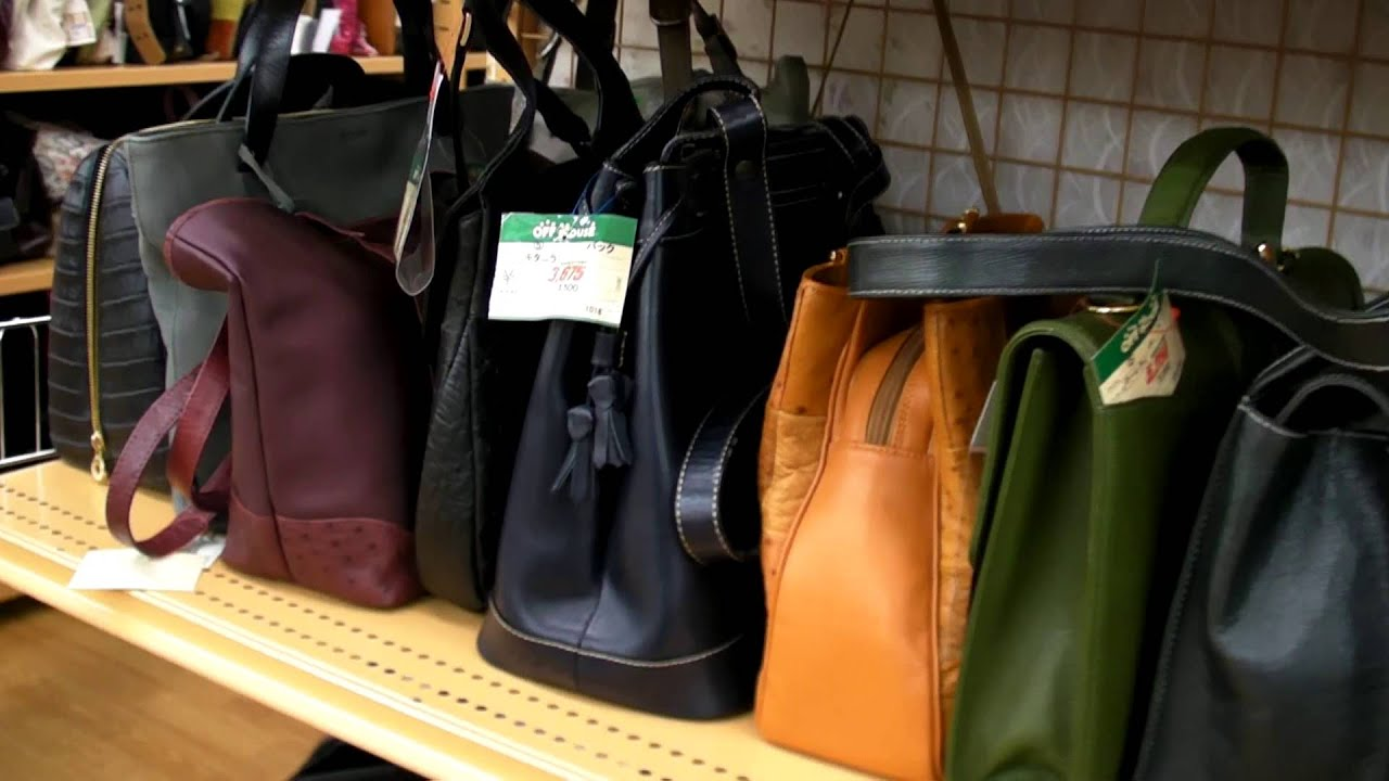 e69e879eaa83 Second Hand Bags Galore  Hardoff Japan - YouTube