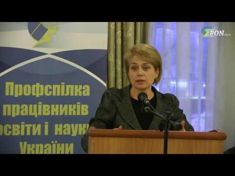 Підписання Галузевої угоди між Міністерством освіти та ЦК Профспілки на 2016-2020 роки