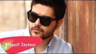 Nassif Zeytoun - Ya Tayr El Ghouroub (Audio) / ????? ????? - ?? ??? ?????? - ????