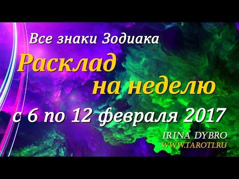 РОЖДЕННЫЕ 12 ФЕВРАЛЯ - taro-
