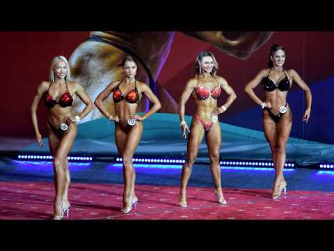 Фитнес: женщины. Награждение. Самсон 46 / Fitness Women. Awards. Samson 46