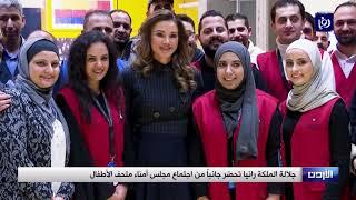 الملكة رانيا تشهد اجتماع مجلس متحف الاطفال - (14-1-2019)