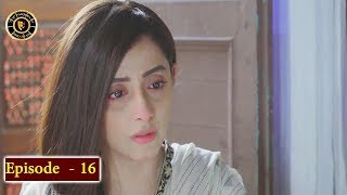 Haiwan Episode 16 - Top Pakistani Drama