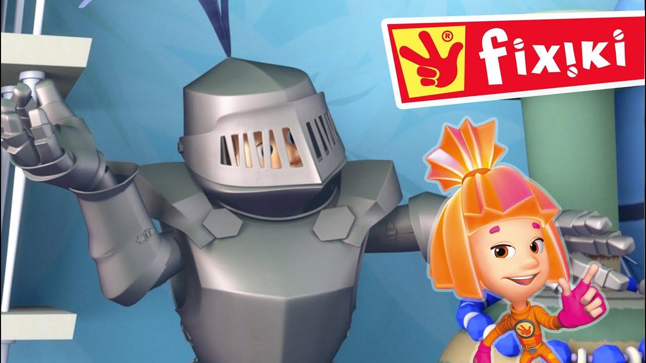 FIXIKI - Armura (Ep. 76) Desene animate pentru copii