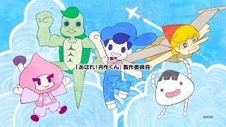 八王子P - 名作!傑作!マスターピース! feat. 初音ミク