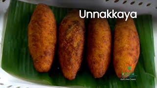 Unnakkaya - a Sweet Malabar snack