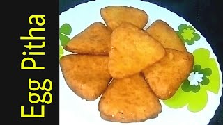 Egg Pitha Recipe|Egg Pitha|Dimer Khasta||Bangla Recipe