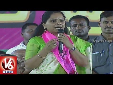 MP Kavitha Speech At Jagtial Public Meeting || Janahitha Pragathi Sabha || V6 News