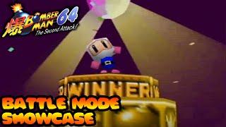 Bomberman 64: The Second Attack! [Bonus - Battle Mode Showcase]