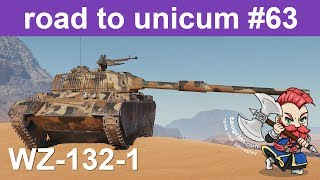 WZ-132-1 Unicum Guide/Review, How to Play Glacier and Prokhorovka in 1.0