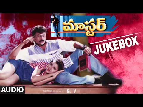 Master Jukebox | Full Audio Songs | Chiranjeevi, Sakshi Shivand, Roshini