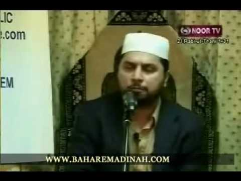 Stunning Quran Sharif Recitation