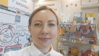 Школа этикета Юлианы Шевченко на выставке ММСО