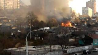 Пожар по адресу г.Владивосток, ул.Достоевского, 11 (part 2)