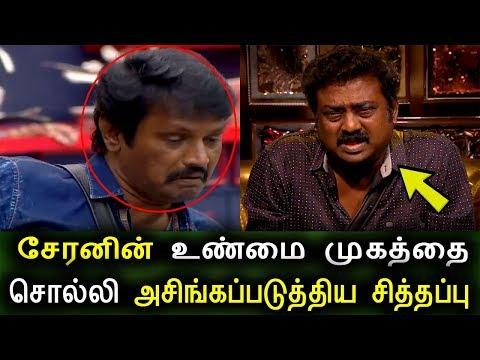 Repeat Bigg Boss Tamil Live |Bigg Boss Tamil 3 Live |1st July 2019