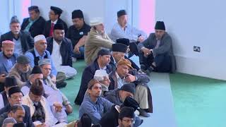 Friday Sermon English - 30th September 2016