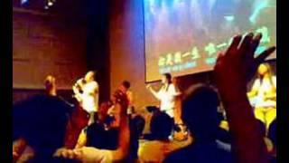 a4j 2008 conference worship