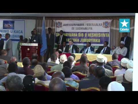 SOMALIA - JUBA RECONCILIATION CONFERENCE